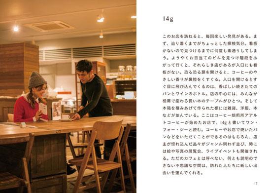 tokushimap2.jpg